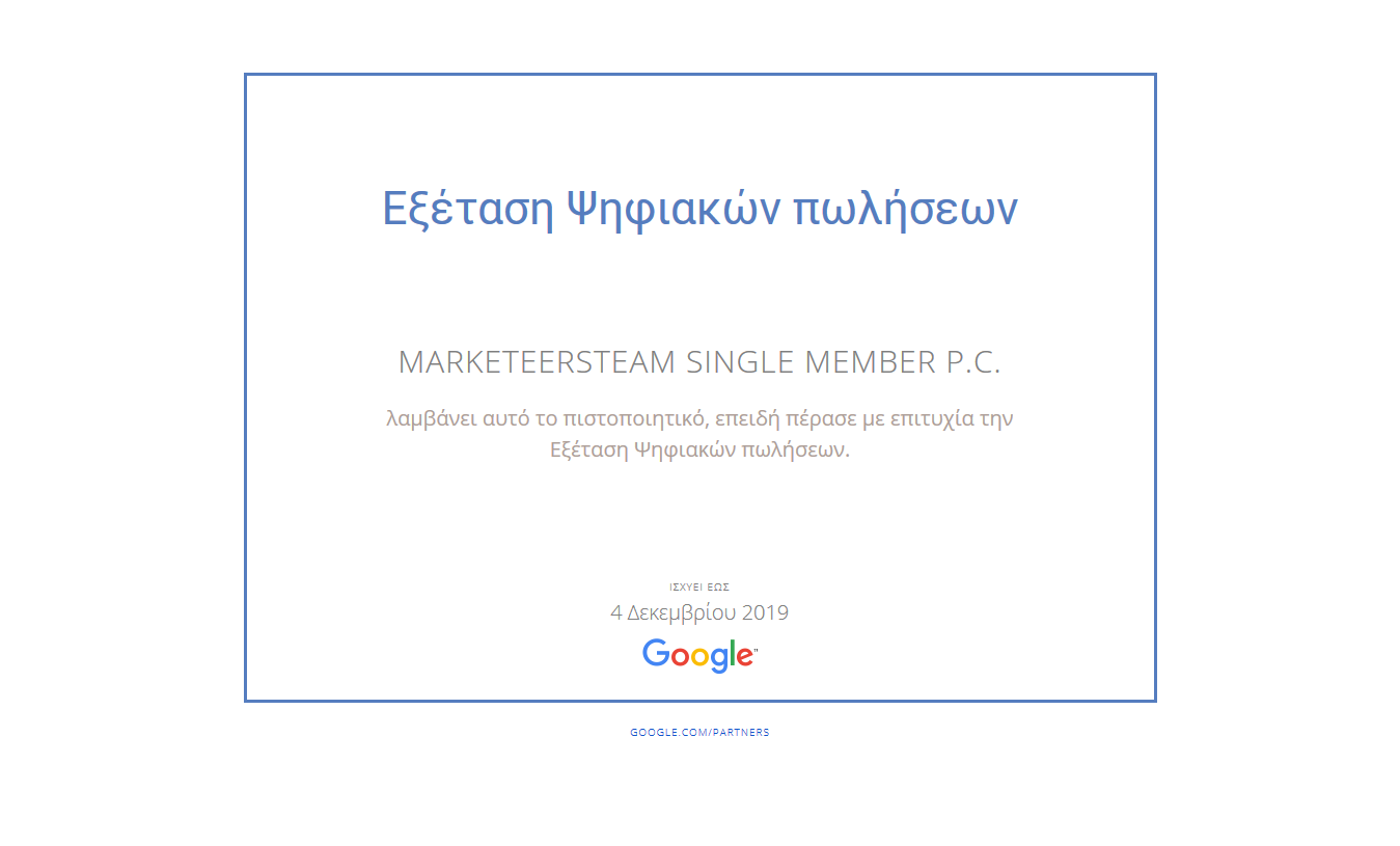 Screenshot-2018-1-7 Google Partners - Certification(2)
