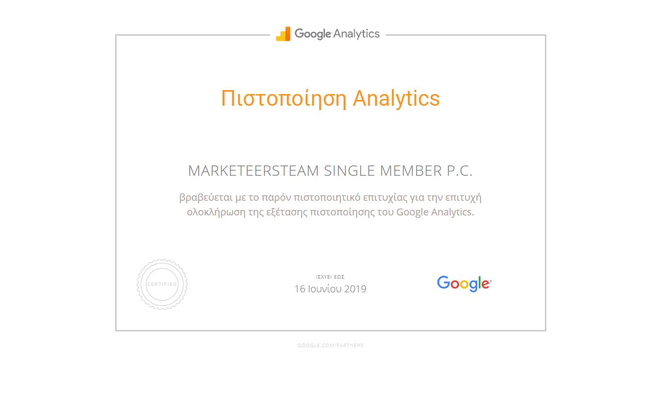 Screenshot-2018-1-7 Google Partners - Certification(1)